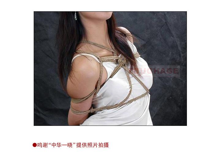 枷锁丝绳25英尺 枣红