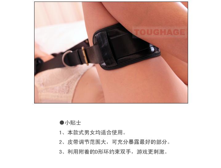 吊索皮革拘束美女便携式大腿吊索多用型/女用大腿